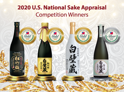 Sake Award Winners