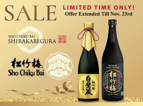 Limited Time Sake Sale